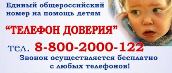 p75 helpchildr 92d47
